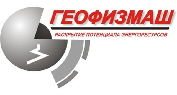 Геофизмаш